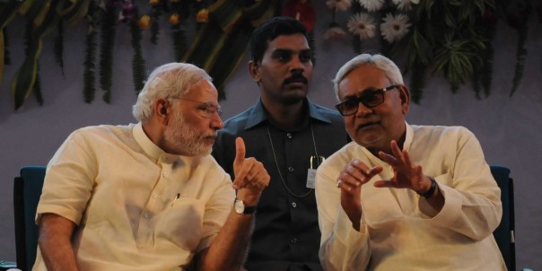 Prime Minister Narendra Modi Attends 87th ICAR Foundation Day In Patna